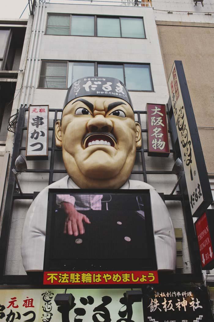 Osaka-24