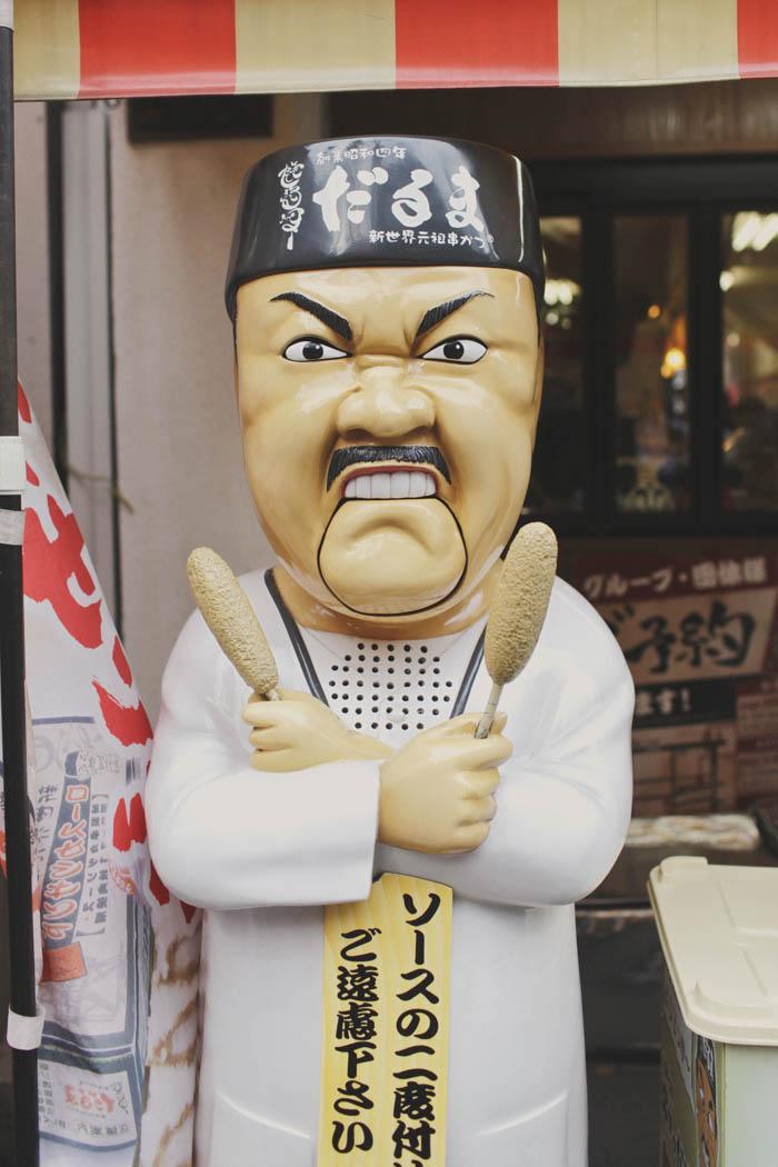 Osaka-25