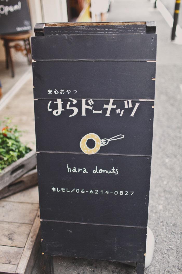 Osaka-35