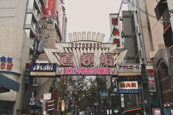 Osaka-39