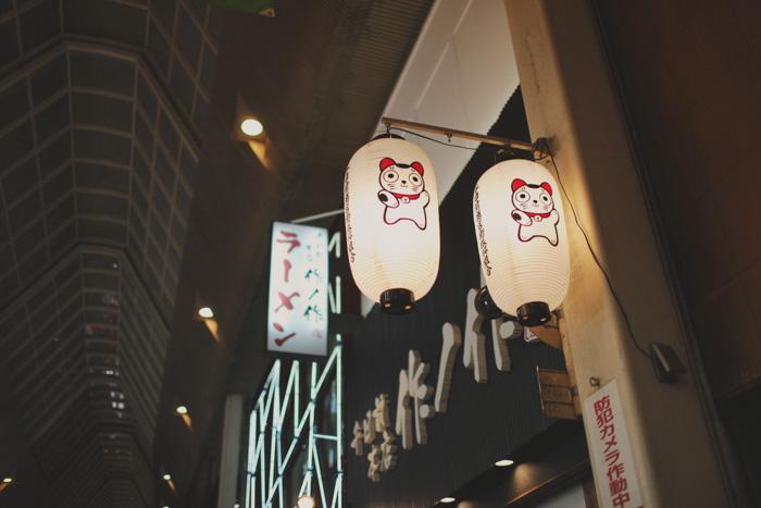 Osaka-47