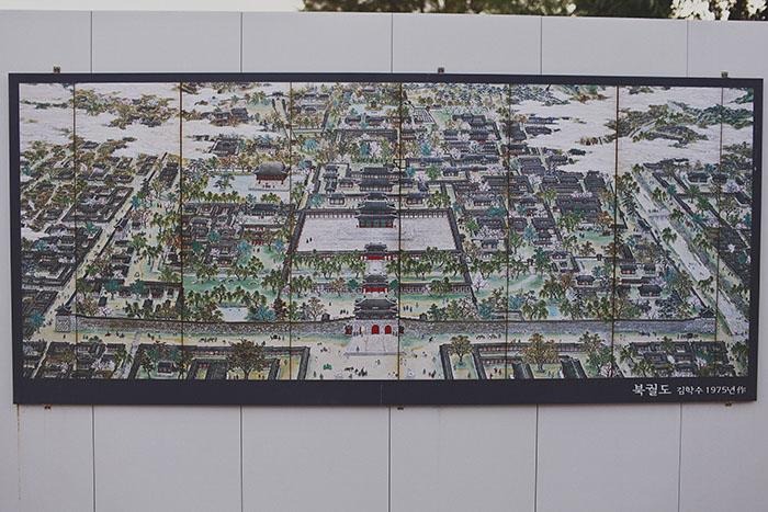 Seoul-152