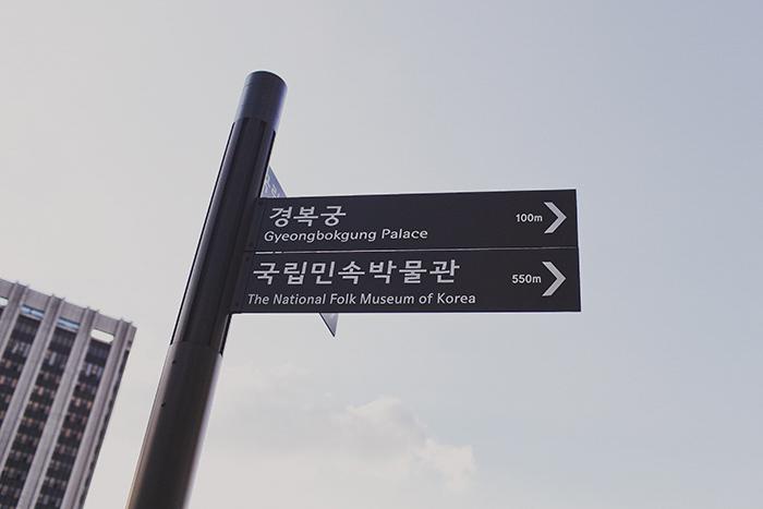Seoul-157