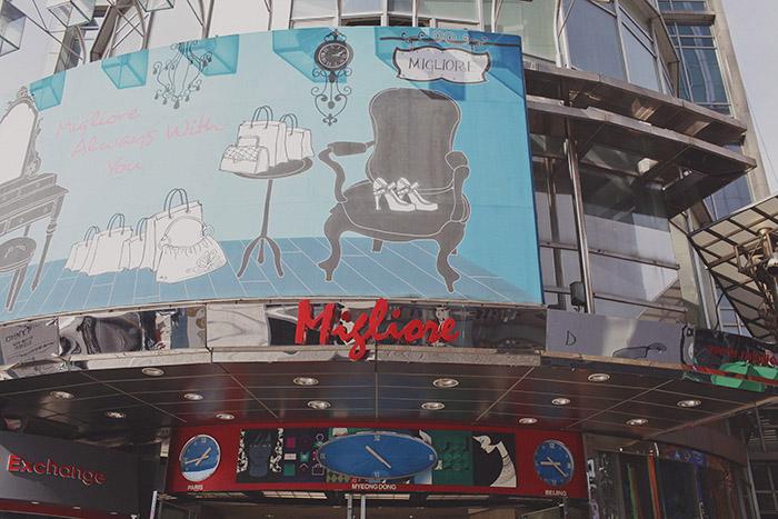 Seoul-212