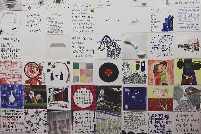 Seoul-215
