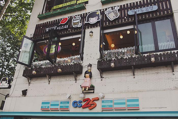Seoul-216