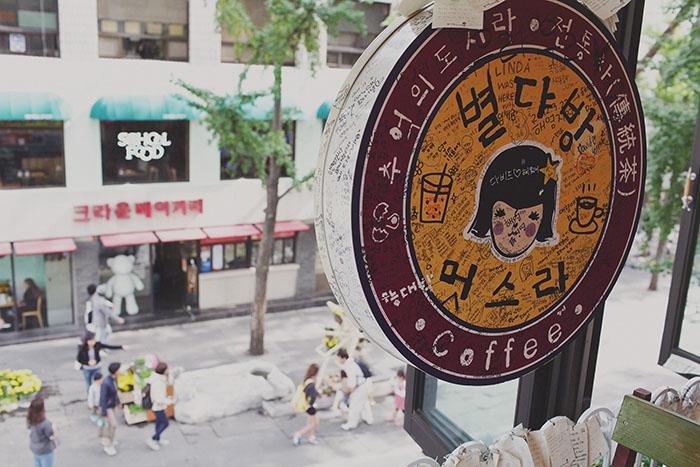 Seoul-223