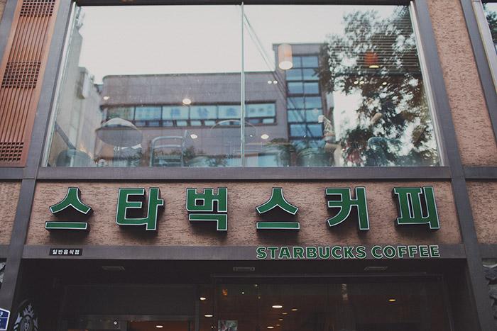 Seoul-23