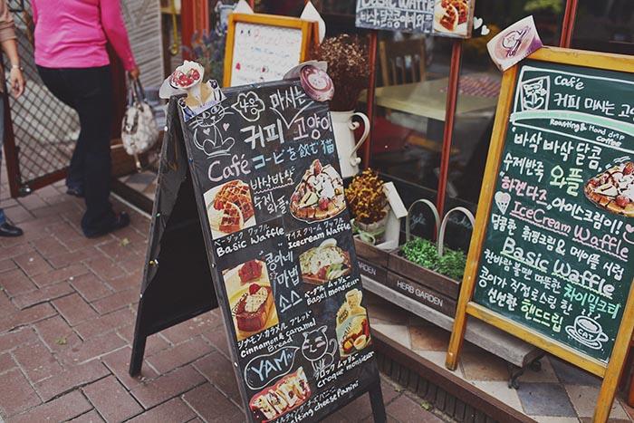 Seoul-241