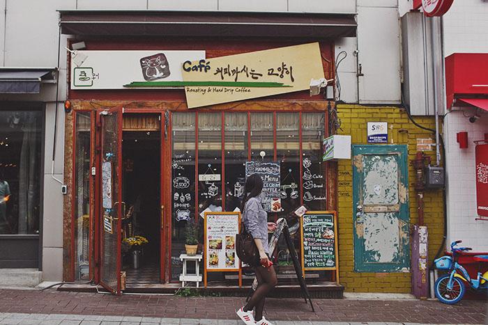 Seoul-242