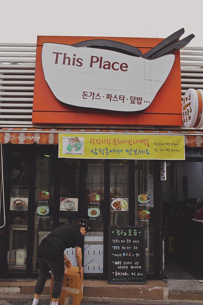 Seoul-246