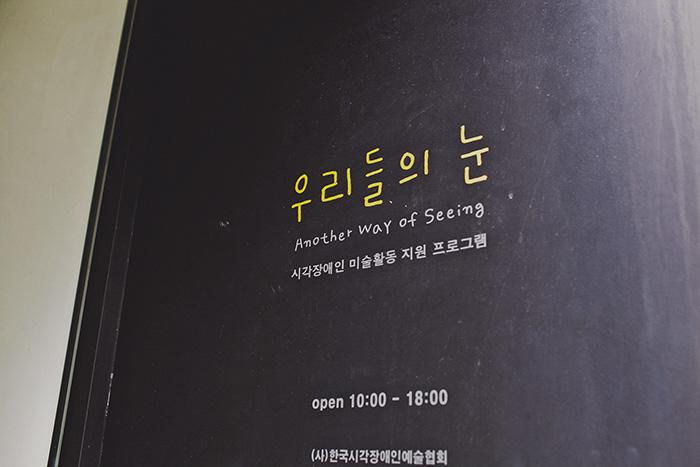 Seoul-252