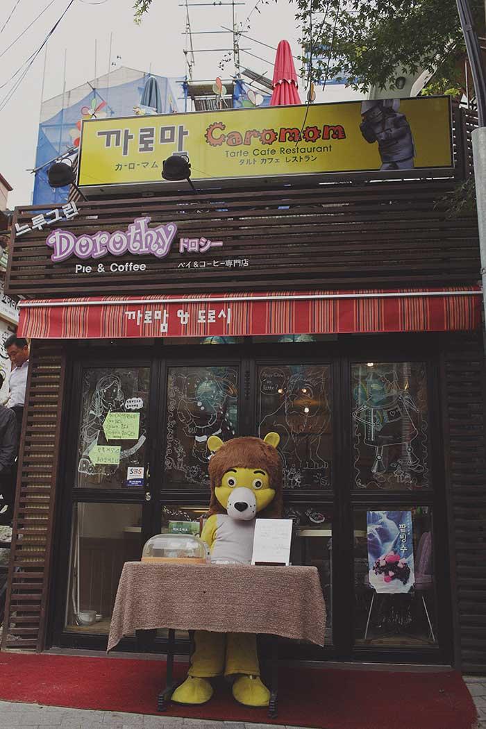 Seoul-274