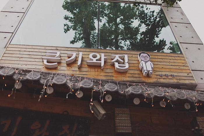 Seoul-287