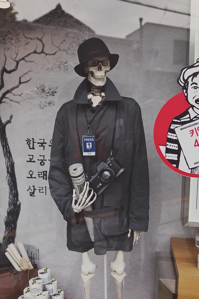 Seoul-295