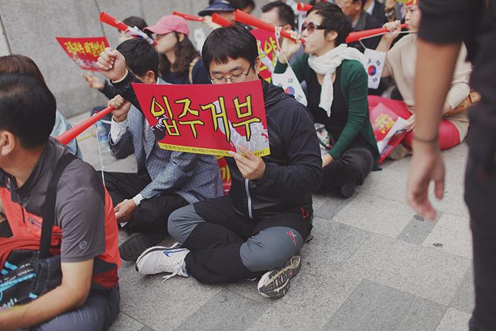 Seoul-305