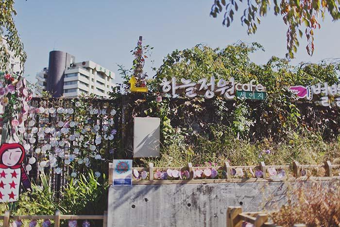 Seoul-426