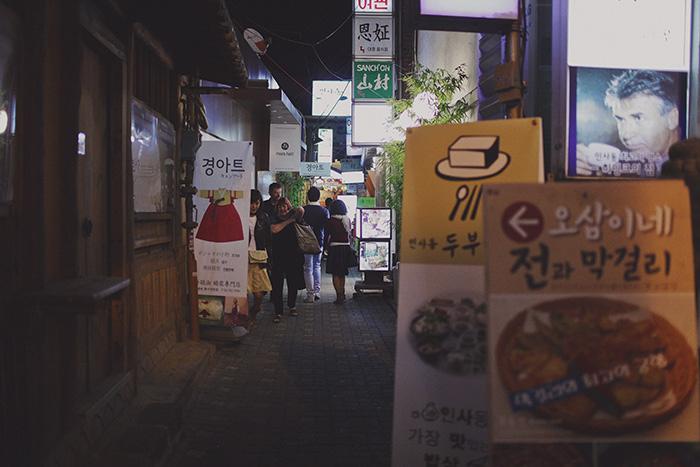 Seoul-45