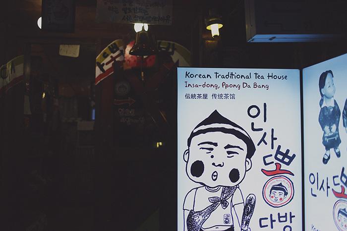 Seoul-46