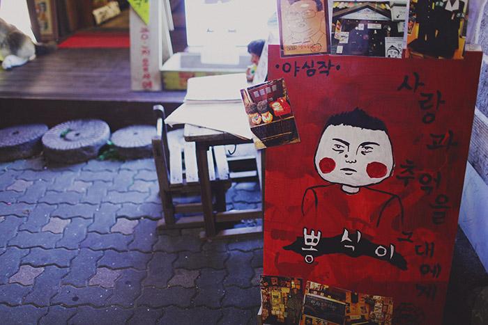 Seoul-47