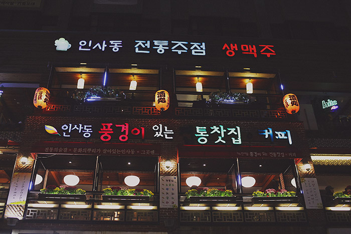 Seoul-48