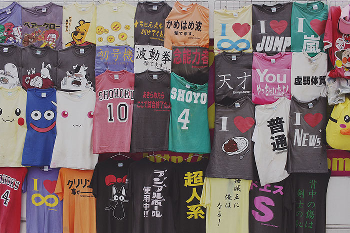 Tokyo-182