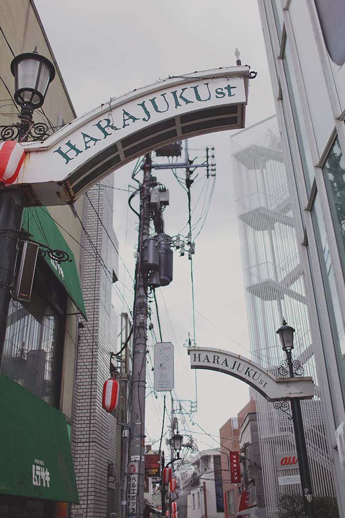 Tokyo-203