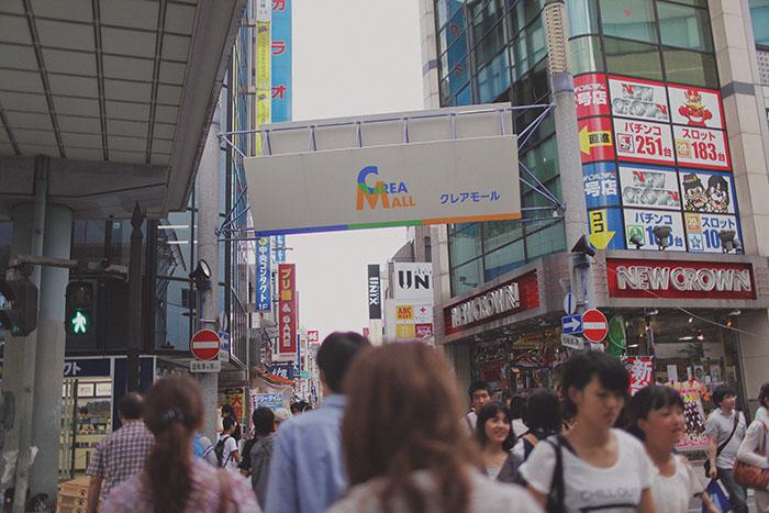 Tokyo-232