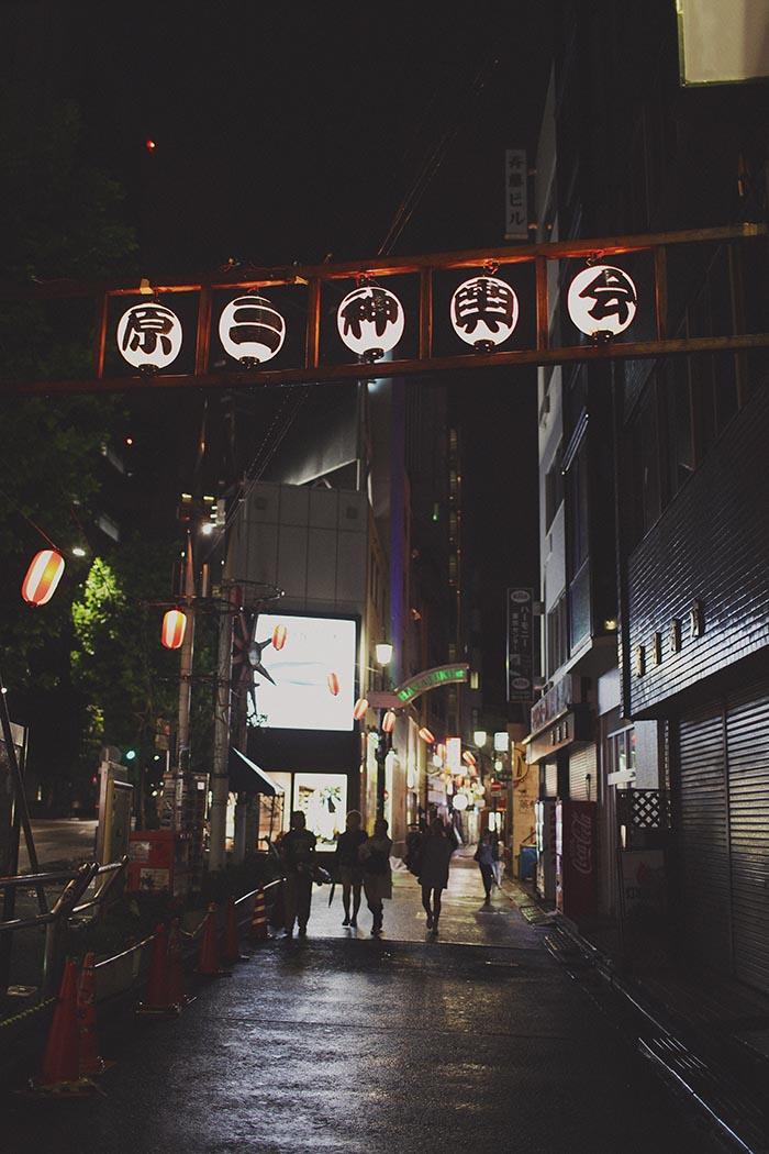 Tokyo-272