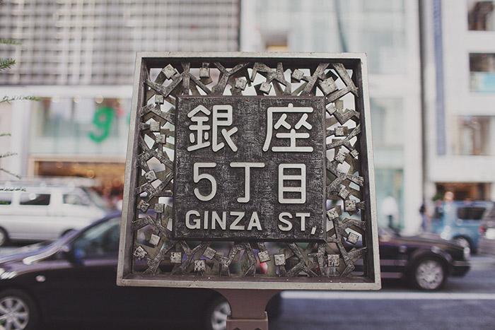 Tokyo-311