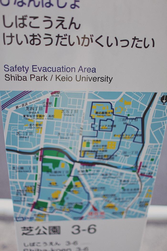 Tokyo-330
