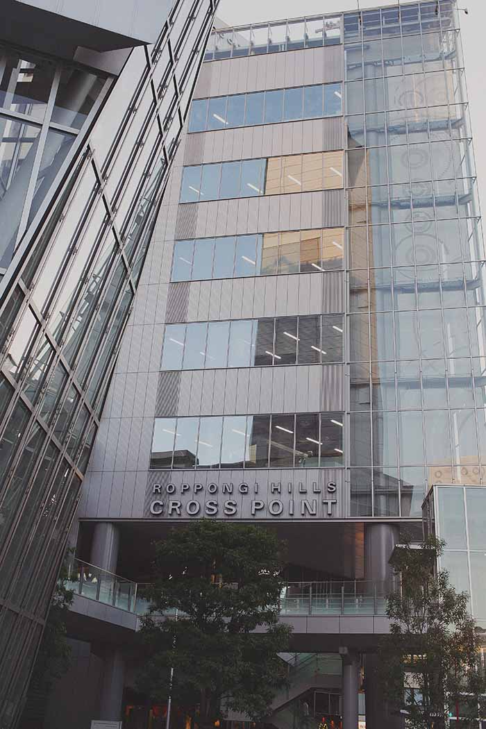 Tokyo-332